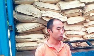 Chinese man arrested for smuggling materials used for explosives in Ogun
