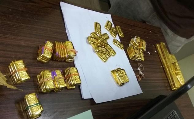 Customs arrest man with gold-filled bottom