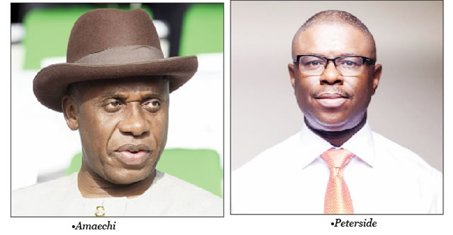 N44bn inaccessible vessel financing fund angers shipowners
