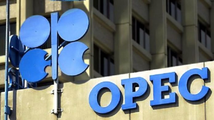 Dangote refinery'll reduce fuel imports in West Africa –OPEC