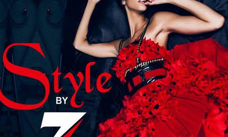 FashionOne partners Zenith Bank