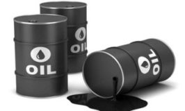 Oil price: OPEC may halt slide below $60